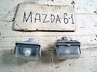 Фонарь подсветки номерного знака для Mazda 6 седан 2004 г.в. 13061971