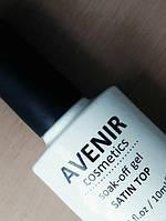 Матовый топ для гель лака Avenir cosmetics 10мл