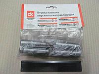 Втулка клапана КАМАЗ впускного и выпускного направляющая . 740.1007032