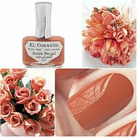 Био гель El Corazon Active Bio-gel Cream 423/302, фото 1
