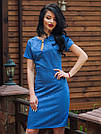 Нарядное женское платье с брошкой