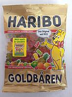 """Натуральні желейні цукерки """"Харібо""""  ведмедики,200 гр"""