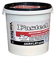 """Fastech (ТМ """"Vartex"""") фасадная акриловая декоративная штукатурка"""