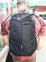 Городской рюкзак NIKE пр-во Вьетнам код w-2092