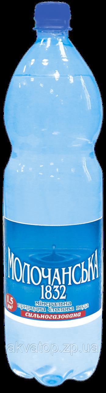 Молочанская 1832 газ 1,5л