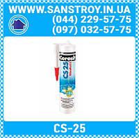 Силиконовый шов Ceresit CS-25 MicroProtect (темно-коричневый) 280 мл