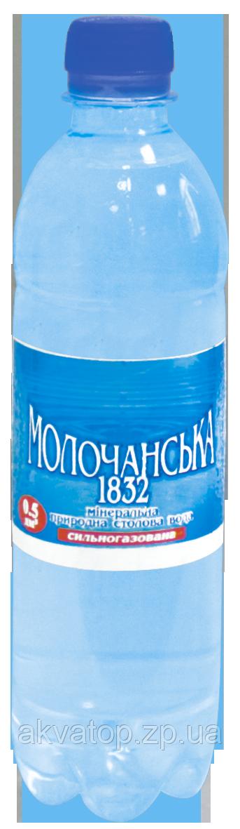 Молочанская 1832 газ 0,5л.