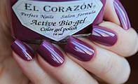 Био гель El Corazon Active Bio-gel Cream 423/314 без сушки под лампой