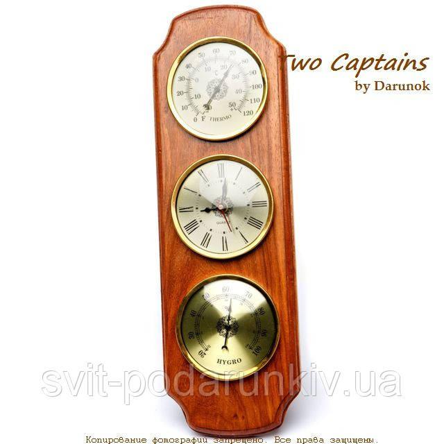 Часы оригинальные с термометром и гигрометром