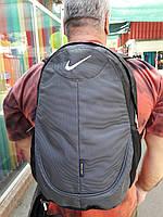 Рюкзак  для ноутбука городской, 15. NIKE пр-во Вьетнам код w-2092