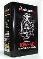 Масло моторное  MULLER Oil 10w40 4л