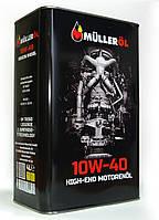 Масло моторное  MULLER Oil 10w40 4л - Diesel
