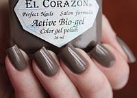 Био гель El Corazon Active Bio-gel Cream 423/322 без сушки под лампой, фото 1