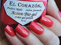 Био гель El Corazon Active Bio-gel Color gel polish Cream 423/324
