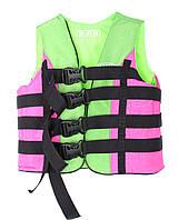 Страховочно - спасательный жилет 30-50 кг салатно-розовый