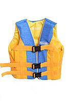 Страховочно - спасательный жилет 30-50 кг Желто-голубой
