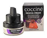 Очищающий крем для кожаных вещей RENOWA Coccine + комплект для очистки 50 мл, бесцветный