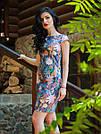 Красивое облегающее женское платье