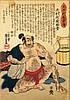 Самураи Гравюры