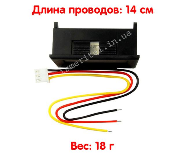 Цифровой вольтметр 0.56 DC 0.0-33.0V