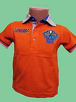 Поло для мальчика (92-116)  (Турция) 110 Оранжевый