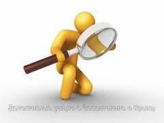 Востребованность детективных услуг