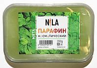 "Парафін косметичний ""NILA"" (мята) 400 г (500 мл)"