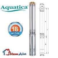 Насос погружной Aquatica 777101 (акватика)