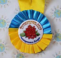 Медаль Выпускник детского сада группы Рябинушка