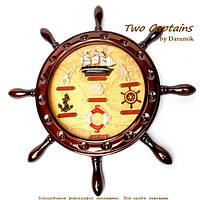 Морской сувенир штурвал корабельный декоративный 009-1