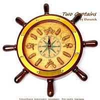 Часы штурвал морской настенные 014-800