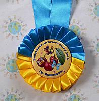 Медаль Выпускник детского сада группы Вишенки