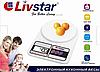 Кухонные весы, цифровые Livstar LSU-1771