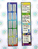 Закладка пластиковая двухсторонняя для младших классов