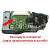 PS2 Phat Оптична головка KHS-400C, фото 2