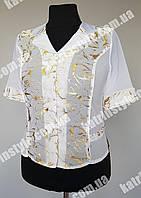 Нарядная женская блузка с золотым принтом