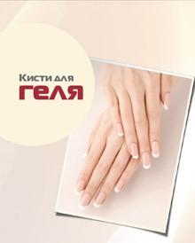 Набор для наращивания ногтей и цены 75