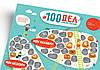 Скретч постер 1DEA.me #100 ДЕЛ Junior edition, фото 3