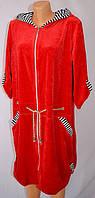 Женский велюровый халат для дома, фото 1