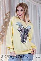 Женский свитшот большого размера Слон лимон