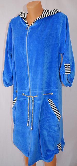 Велюровый халат ярко-синего цвета жля дома
