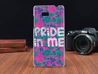 Силиконовый чехол накладка для HTC Desire 600 с картинкой Pride in me