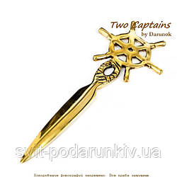 Нож для конвертов с декоративным штурвалом BR.2047А,В
