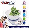 Кухонные весы с чашей, цифровые Livstar LSU-1774