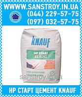 Штукатурно-кладочная смесь НР Старт Цемент 25 кг KNAUF