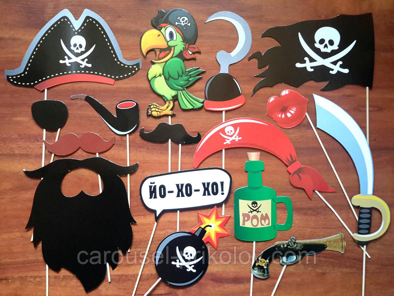 Фотобутафория пірати 16 предметів