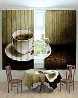 Фотошторы для кухни кофейная чашка