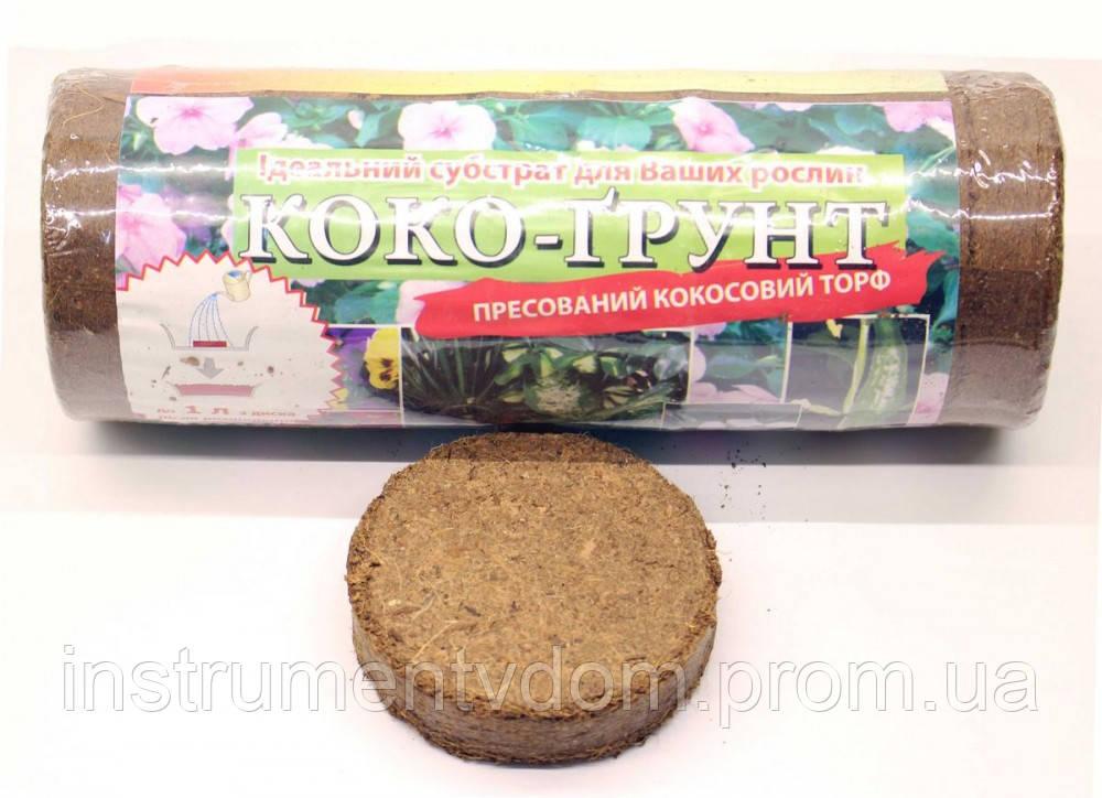 """Прессованный кокосовый торф """"Коко-грунт"""" CERES, брикет 10 дисков по 65 г (упаковка 10 брикетов)"""