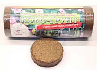 """Прессованный кокосовый торф """"Коко-грунт"""" CERES, брикет 10 дисков по 65 г (упаковка 10 брикетов), фото 1"""