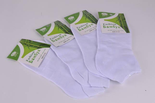 Мужские носки Fashion Бамбук заниженные Белые (A210-2) | 12 пар, фото 2